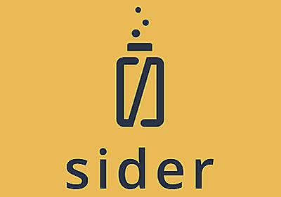 2016年に流行りそうだけどまだ殆ど知られていないエンジニア向けサービス10選 - Sider Blog