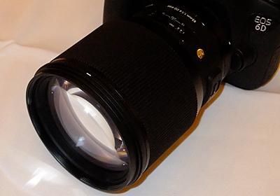 シグマ、新型の85mm F1.4などを発表 - デジカメ Watch