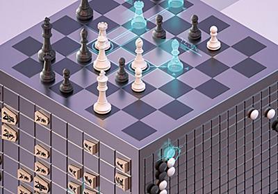 AlphaZero: Shedding new light on the grand games of chess, shogi and Go | DeepMind