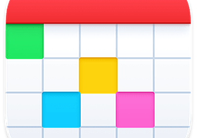 Flexibits | Fantastical | The calendar app you won't be able to live without.