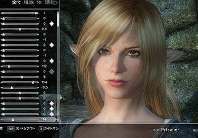 Racemenuのスカルプト機能を使って、Modフォロワーの顔をプレイヤーに移植、改変する方法 ~ Skyrim Week