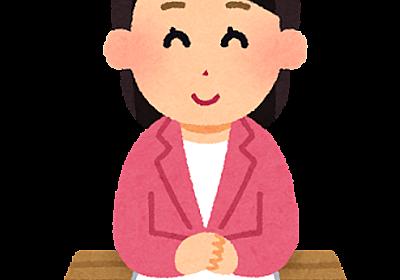 【うっひょーw】 秋田の女子アナ可愛すぎやっべっぞwww - 全マシニキは今日も全マシ