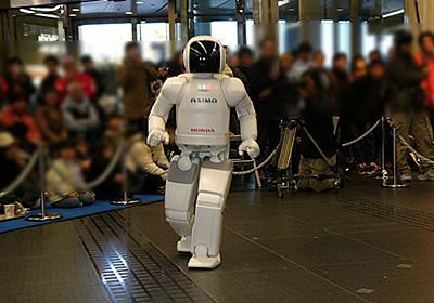 【やじうまPC Watch】ホンダの二足歩行ロボット研究は継続中 ~ASIMO開発中止報道についてコメント - PC Watch