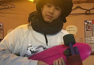 滋賀県彦根市薩摩町の湖岸道路をスケボーで走行していた森井暢之さん(21)がトラックにひかれて死亡 森井暢之さんのTwitter判明