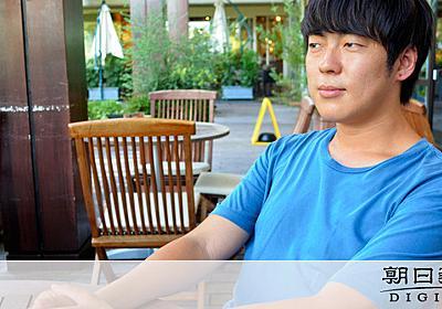 辺野古の激しい抗議は「信号無視」か ウーマン村本さん - 沖縄:朝日新聞デジタル