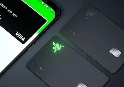 Razerが世界初の光るVISAプリペイドカード「RazerCard」を発表。決済時に緑に発光するゲーミングな1枚、クエストをこなすことで報酬が手に入る要素も
