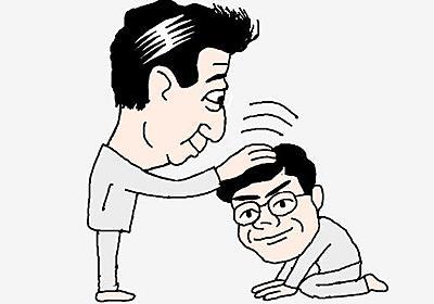【萬物相】誤報を恥じない「言論の自由の闘士」産経前ソウル支局長 | Chosun Online | 朝鮮日報
