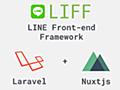 Laravel+NuxtでLIFFアプリを作ってみた - SCOUTER開発者ブログ