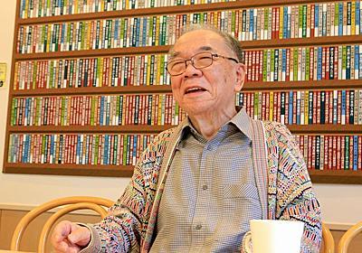 愛用の時刻表はどれ?「西村京太郎」創作の秘密 | 旅・趣味 | 東洋経済オンライン | 経済ニュースの新基準