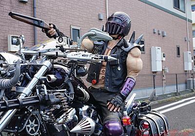 『北斗の拳』ジャギのバイクと衣装をDIYで再現しちゃった人を発見! 両方とも「完コピ」しちゃった理由とは? | モーサイ