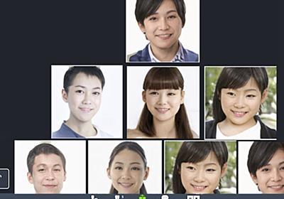 社内Zoom会議について日本企業がコンサルに「部長や役員を大きく表示してほしい」や「部長や役員を上座に表示できませんか?」と尋ねた話 - Togetter