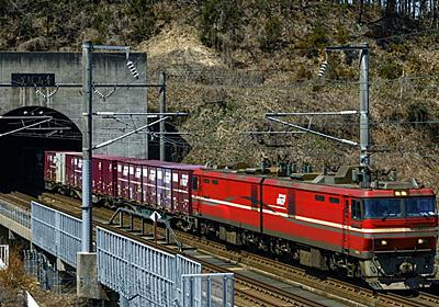 北海道新幹線vs.JR貨物「青函共用問題」の核心 | 経営 | 東洋経済オンライン | 経済ニュースの新基準