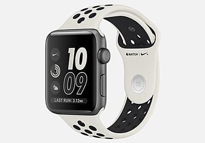 【新色】Nike、「Apple Watch Nike+」の限定モデルを4月27日に発売