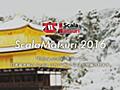ScalaMatsuri 2018トレーニングDAYにおけるScalaハンズオンについての調査報告 - ScalaMatsuri運営ブログ