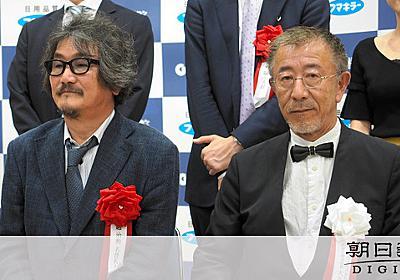 囲碁の元名人、執行部批判 スポンサーの意向で大会終了:朝日新聞デジタル