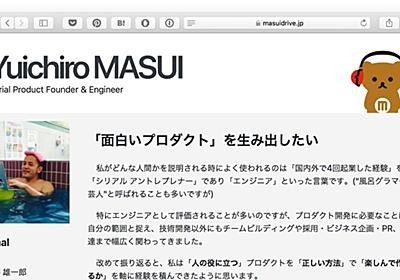 """Product Founder""としてトレタから独立します masuidrive note"