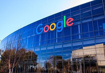 Googleが発見した、最も成功しているチームに共通する5つの特性   ライフハッカー[日本版]