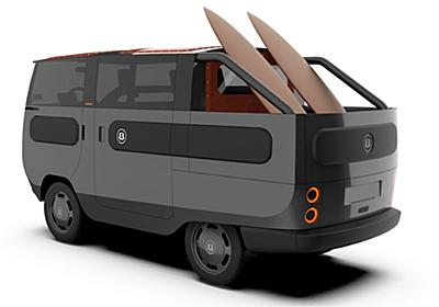 eBussy is a modular EV that's also a camper, pickup truck and more | Engadget