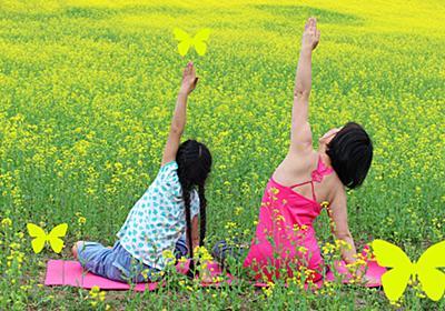 ステージ光  |  カウンセラーが開く長野市のヨガ・瞑想・笑顔セラピー光教室
