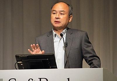 ソフトバンク、NVIDIAへのArm売却を正式発表--最大4.2兆円 - CNET Japan