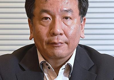 自民総裁選:安倍氏3選 立憲「参院選で戦いやすい」 - 毎日新聞