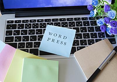 WordPress無料テーマ ビズベクトルとLightningを徹底比較   大阪のWEB制作会社ファーストネットジャパン