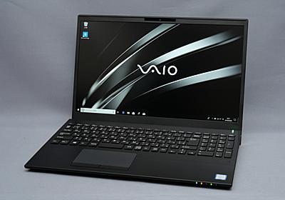 【Hothotレビュー】ユーザーが求める仕様を追求した高性能15型ノート「VAIO S15 VJS153」 - PC Watch