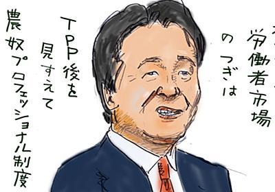 成功者は成功ゆえに正しいか (5ページ目):日経ビジネスオンライン