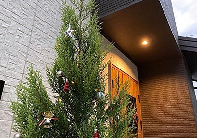 ダイソーのクリスマスグッズでツリーを飾り付けてみました! - アタマの中は花畑
