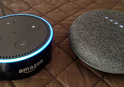 AmazonとGoogleのバトルが激化 ユーザー不在の締め出し合戦へ - ITmedia PC USER