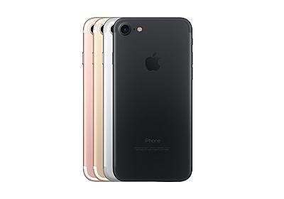 ワイモバイルで「iPhone 7」、12月20日から販売開始 - ケータイ Watch