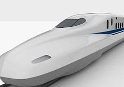 東海道新幹線、契約不要の無料Wi-Fiを導入 18年夏から - ITmedia NEWS
