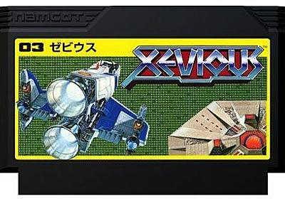「ゼビウス」「マッピー」「ドルアーガの塔」 ...ファミコンソフトにナムコが参戦した時の喜び 中川淳一郎
