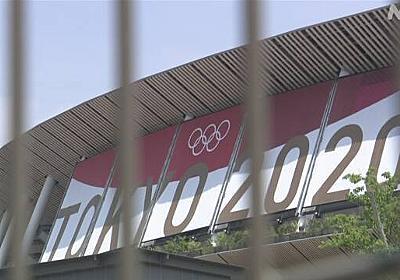 「五輪で『楽観バイアス』 緊急事態宣言 意味なさなく」専門家 | 新型コロナウイルス | NHKニュース