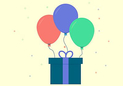 【Amazonギフト券】現金チャージで初回限定1,000P貰う方法・手順を解説! - 2221blog