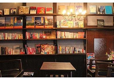 広島の本しか置いてません 地元愛がすごい「廣島書店」が楽しそう - ニュース - Jタウンネット 東京都