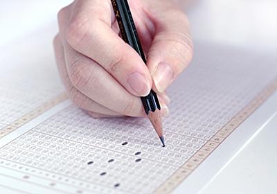 「大学共通テスト」を知ると日本の英語教育の行く先が見える⑤ちょっとだけ「腕試し」してみましょう - だばだばわかる基礎英語♡英語独学勉強法(カナエルの英語部屋)