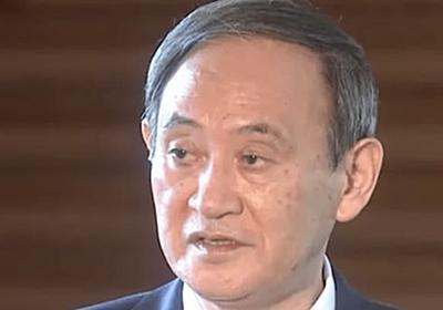 菅首相の「マスク食事」呼びかけに感染症専門医が指摘「そんなもんザルです」 | MEDIAN TALKS