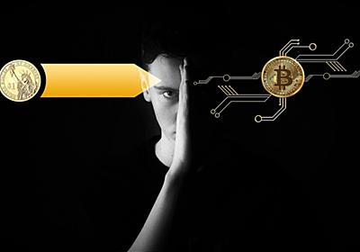 中央銀行デジタル通貨を導入しても銀行は潰れなさそうということ - 銀行員はお嫌いですか