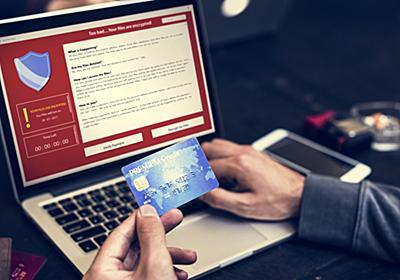 「フィッシングサイトが検索広告として表示されている」としてFBIが警告を発する - GIGAZINE