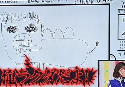 【アメトーク】乃木坂46・与田祐希「絵心ない」はヤラセな3つの理由 - okasora