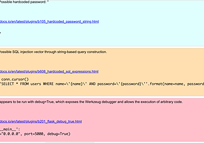 Pythonコードの安全を保つSAST(静的解析)ツール ~Bandit, Pyt~ - 好奇心の足跡