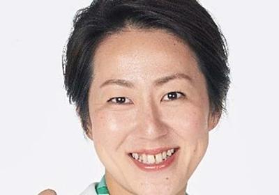 川野案(竹国案)が神奈川維新政治塾のヤバすぎる塾生と話題に!|政治の実態を調査しました。|note