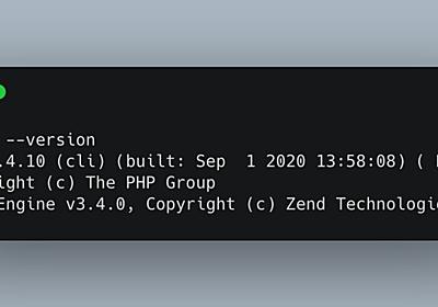CentOS8へremiリポジトリを使ってPHP7.4をインストールする - モヒカンメモ