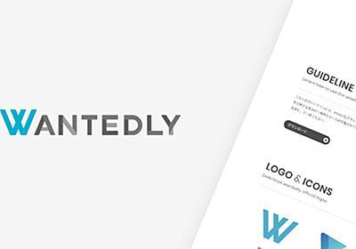 Wantedly ブランドアセットのページを公開。社内向けデザイン資料もチラ見せます | Wantedly Engineer Blog
