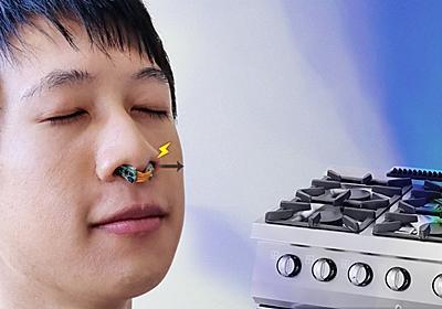 """人間が""""鼻輪ウェアラブル""""装着 臭いの方向を検知しガス漏れの場所を特定:Innovative Tech - ITmedia NEWS"""