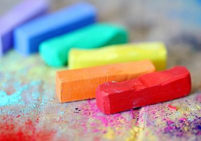 武蔵野美術大学 白石教授に、色に関する素朴な疑問に答えてもらった話 スギウラトモコ / Fenrir Inc. note