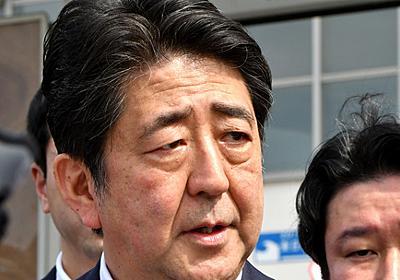 首相「人権、多様性の尊重は当然」 杉田氏寄稿で苦言:朝日新聞デジタル