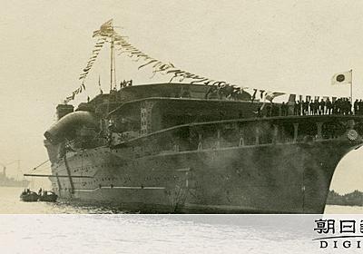 沈没の空母・赤城も発見 水深5490M、米調査チーム [空襲1945]:朝日新聞デジタル