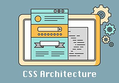 【CSS設計手法】BEM、OOCSS、SMACSSの違いと特徴のまとめ   Web Design Trends